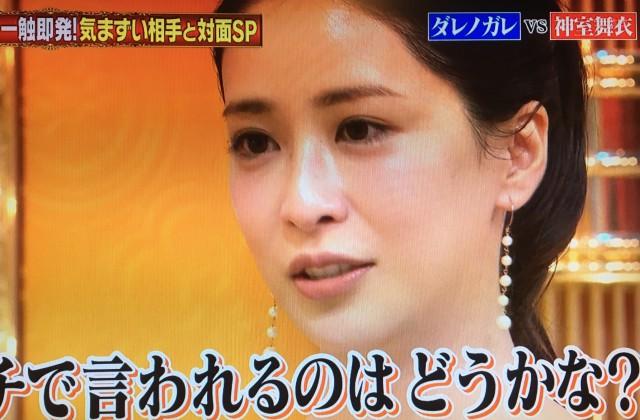 TBS/7時にあいましょうSPより引用