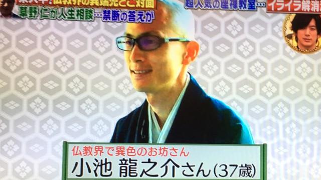 TBS/7時にあいましょうより引用