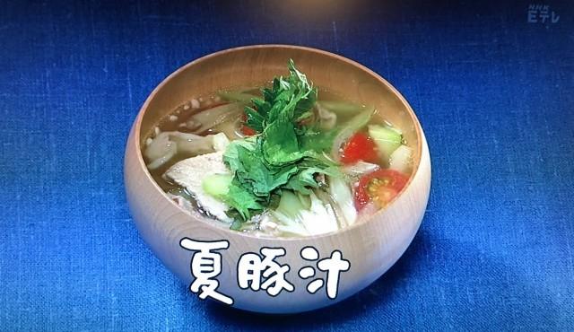 NHK/きょうの料理より引用