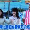 【ヒルナンデス】関東最大級リサイクルショップリサイクルガーデン!10円均一!1000円以下の家具など 場所は?ももち登場!