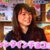 亀田大毅の初恋相手二階堂ふみ似の嶋田寿子さんがかわいい♡【好きになった人14】