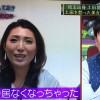 十時枝里さんは土田晃之の美人同級生!【あいつ、今何してる?】
