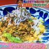みきママ和風しらすのパスタの作り方!【バイキング】超お手軽マジックレシピ フライパン1つで!