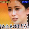 ダレノガレ明美が喧嘩した芸能人神室舞衣登場!【7時にあいましょう】