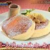 スプーンで食べるとろっとろマスカルポーネ使用のパンケーキBanks渋谷店【嵐にしやがれ】