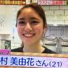 島村美由花(しまむらみゆか)さんが平愛梨似でかわいい&美人!原宿にあるNOHARABYMIZUNOで働いてる!【7時にあいましょう】オリラジ藤森の新恋人探しで紹介